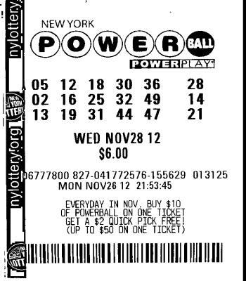 Сканированный билет Powerball